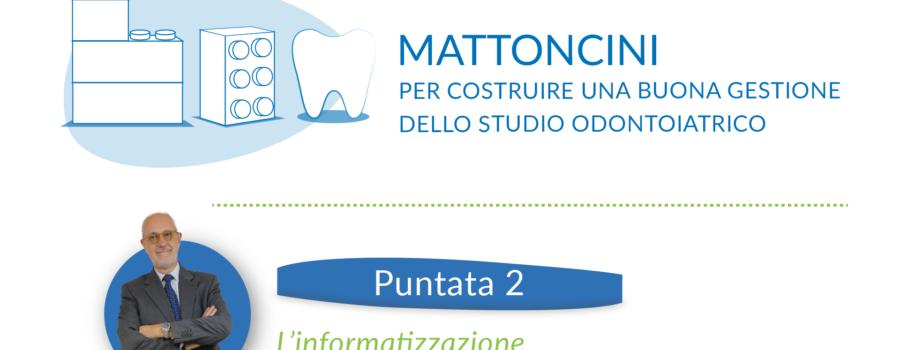 ATTONCINI_informatizzazione dello studio